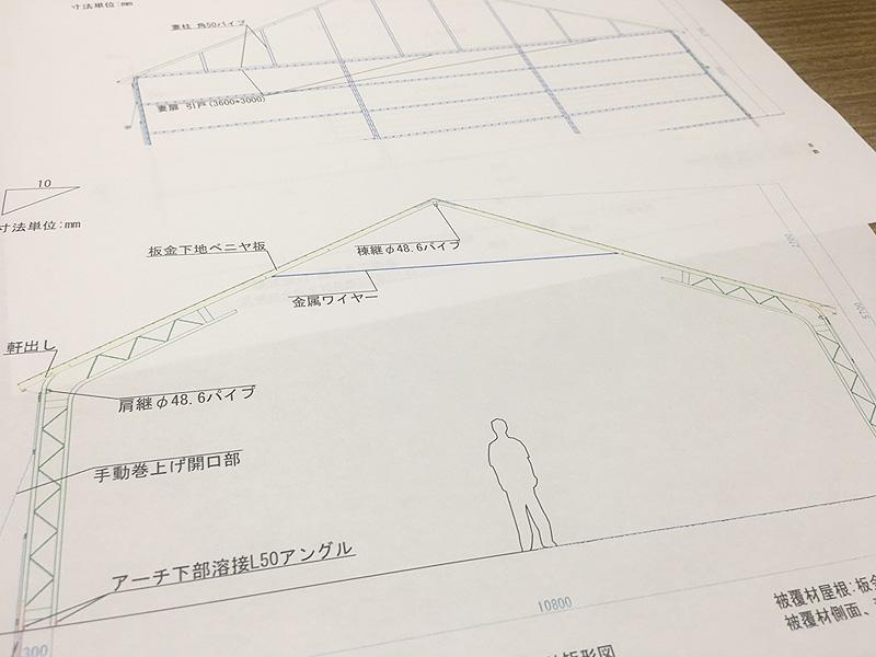 パイプハウス簡易設計図