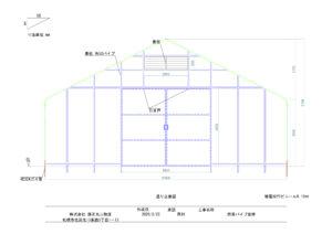 倉庫 サンプル図面 立面図