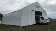 D型倉庫の代わり 農業ハウス倉庫