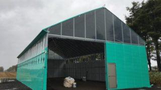 美唄 大型ビニールハウス 倉庫